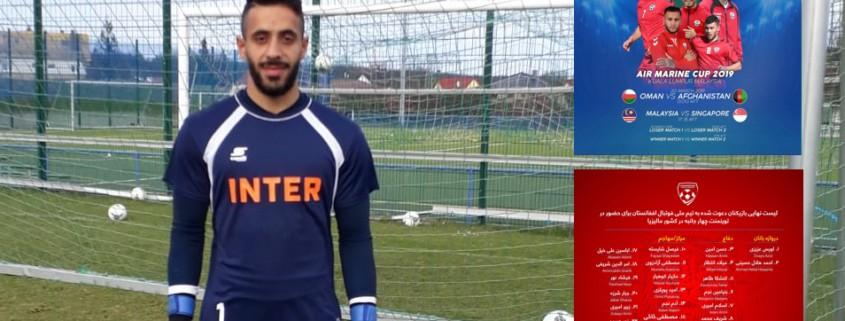 INTER-Torwart Hellal Hosseini in afghanisches Nationalteam berufen